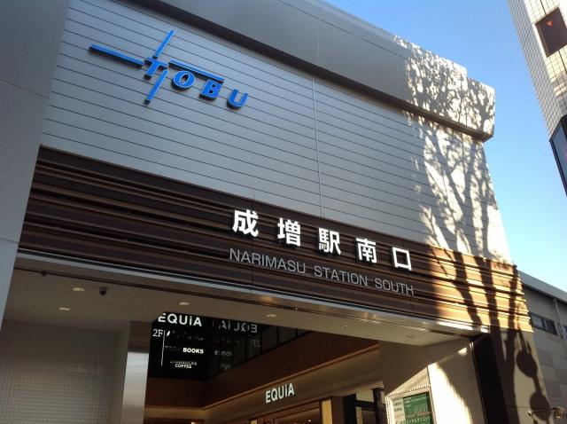 板橋周辺(赤羽・板橋本町)のおすすめホットヨガ